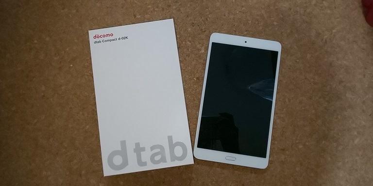 dtab Compact d-02K 8インチタブレットの箱と本体