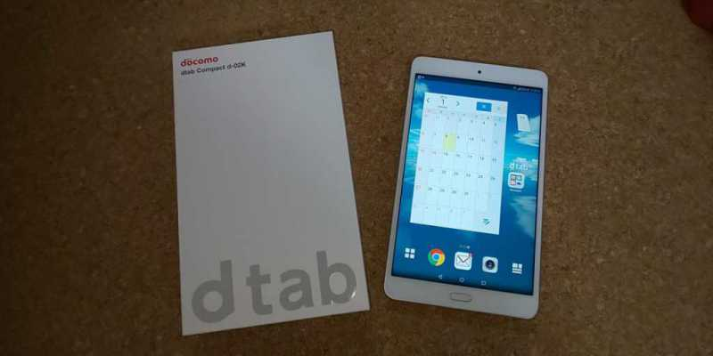 dtab Compact d-02K 8インチタブレットの表示画面