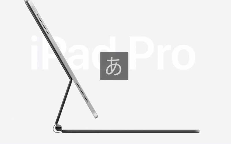 Apple iPad Pro(第2世代)10.5インチタブレットのスペック