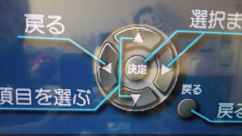 Panasonic ビエラ49V型 TH-49E300液晶テレビの操作している様子