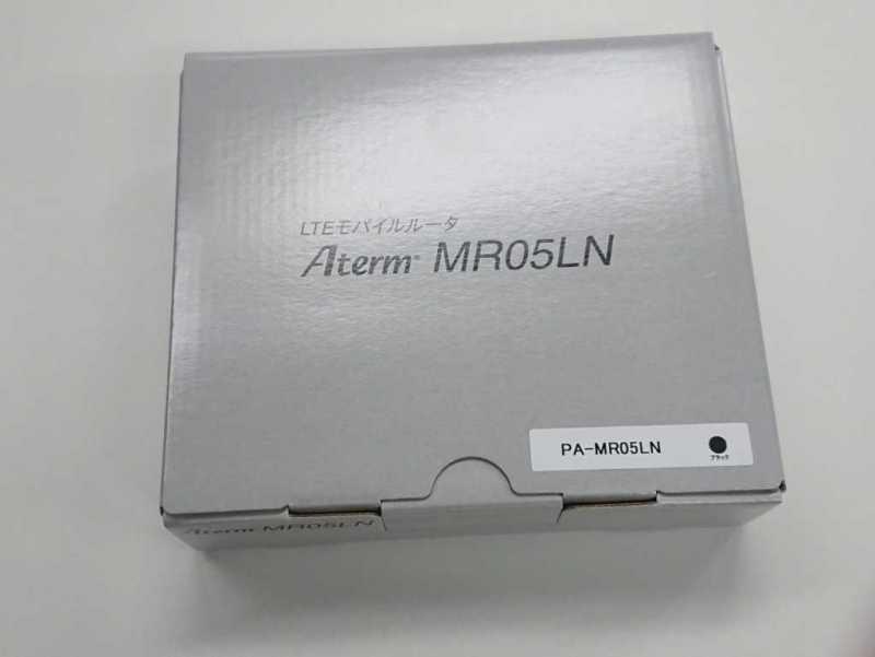 NEC Aterm MR05LNモバイルルーター(SIMフリー)の化粧箱