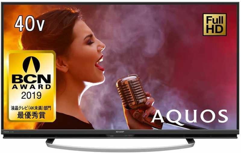 AQUOS LC-40W5液晶テレビのスペック
