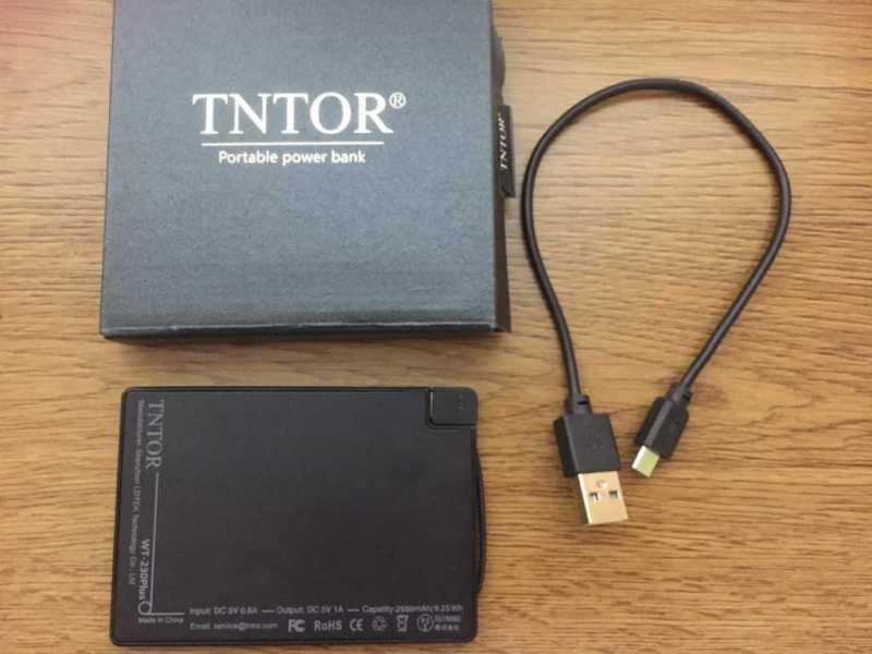 TNTOR WT-230 Plus 2500mAhモバイルバッテリー|薄い!軽い!