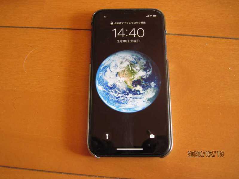 Apple「iPhone 11 Pro」|10万円代でトリプルカメラシステムを搭載