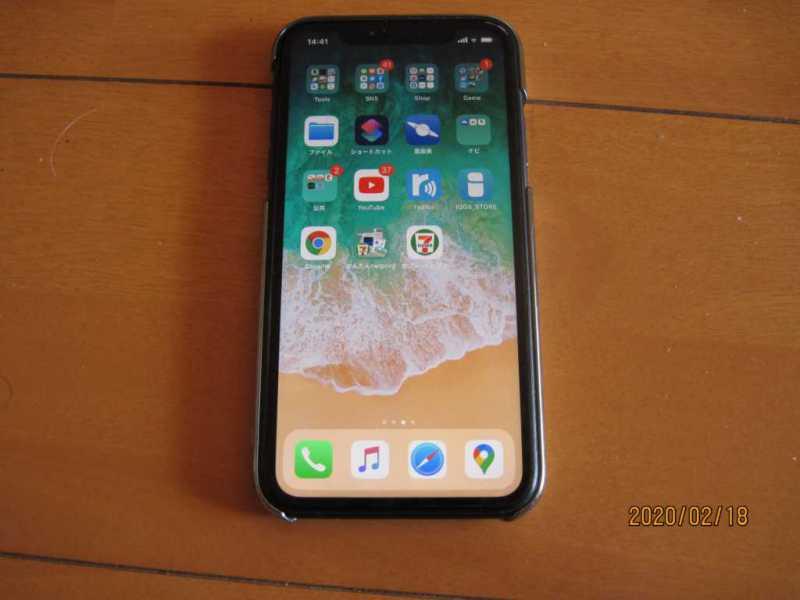 Apple iPhone 11 Proスマートフォン(SIMフリー)の画面表示