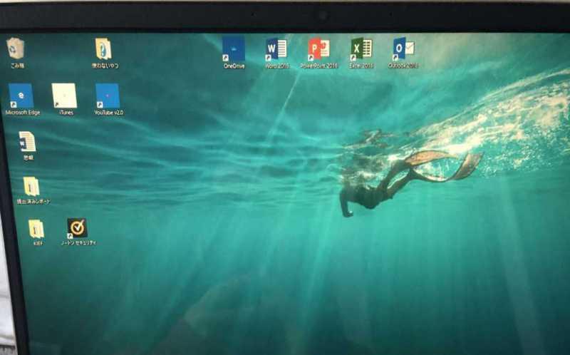 HP Pavilion 13-an1000 13インチノートパソコンのディスプレイ画面