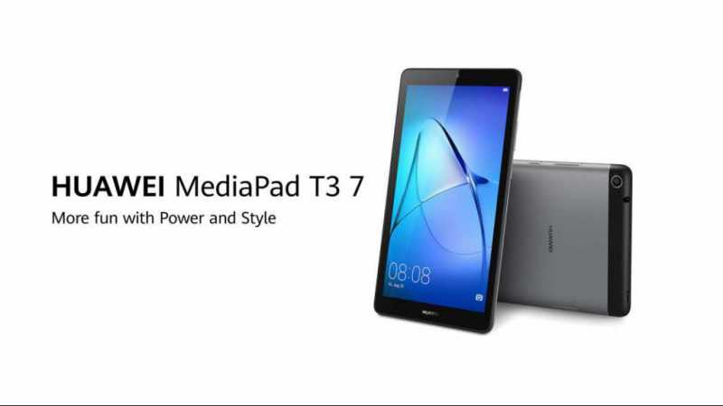 HUAWEI MediaPad T3 7タブレットのスペック