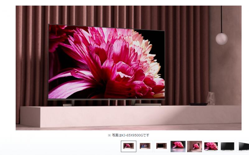SONY BRAVIA(KJ-55X9500G)55インチ液晶テレビのスペック