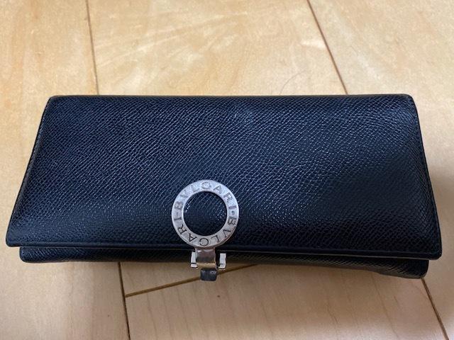 財布(ブルガリ:商品番号35939)