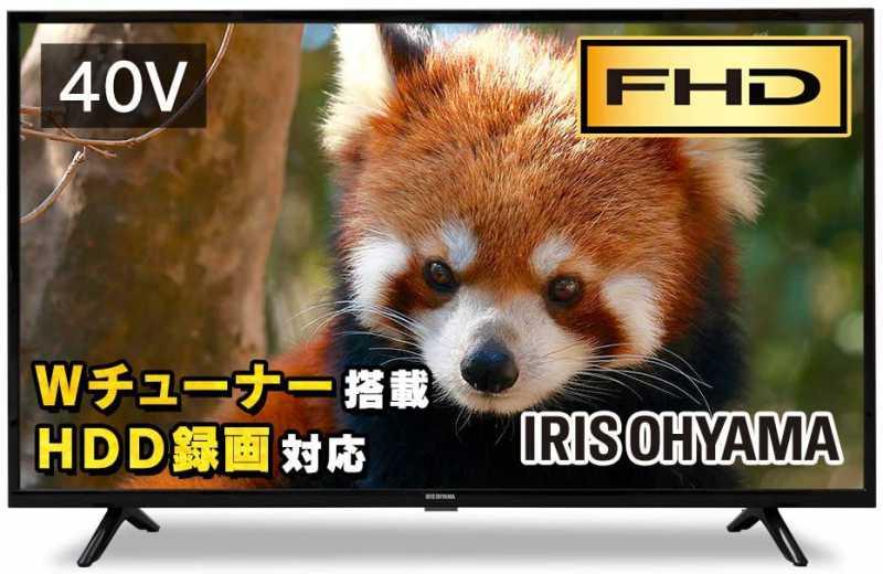 アイリスオーヤマ 40V型(40FB10P)液晶テレビのスペック