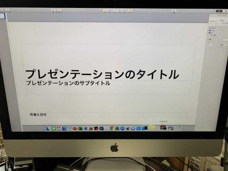 Apple iMac Retina 27インチ 5Kディスプレイモデルデスクトップパソコン(2019)のディスプレイ