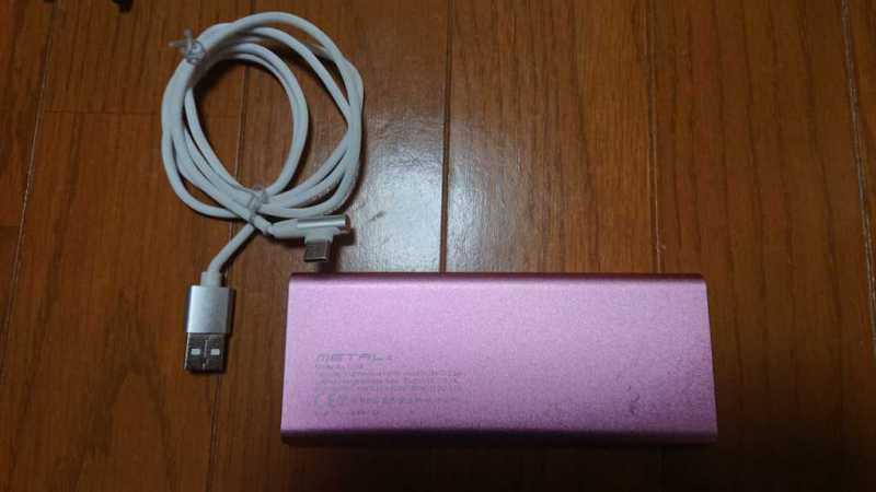モバイルバッテリー(Kyoka C118 11200mAh)