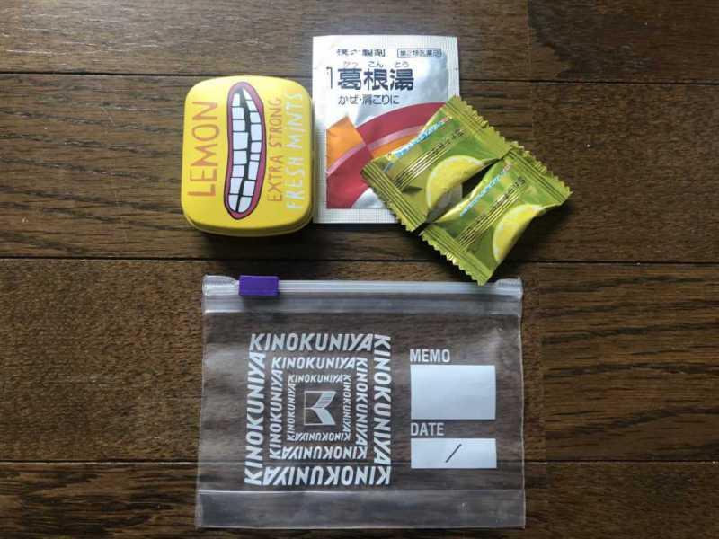 KINOKUNIYAのジッパーバッグ