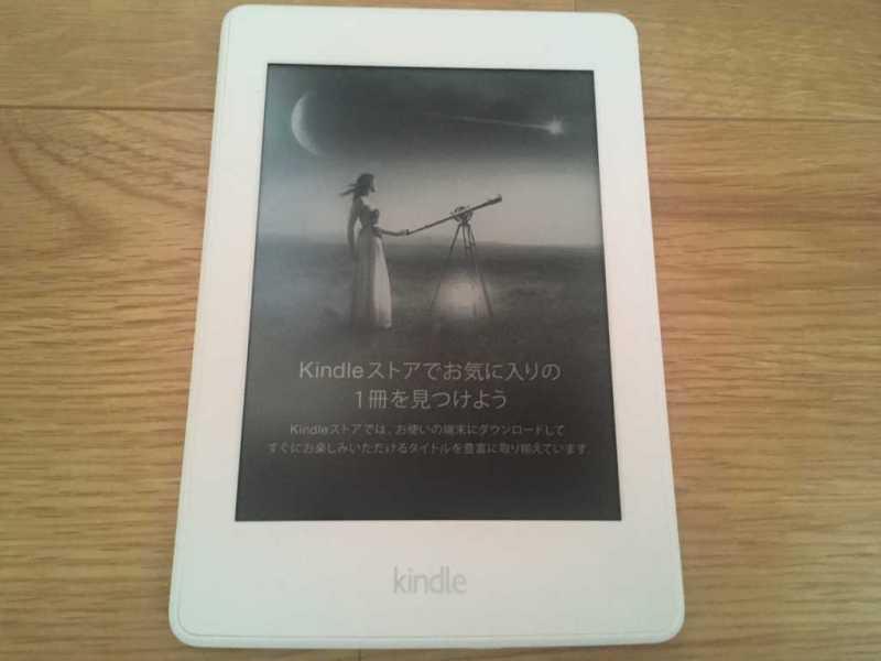 タブレット:Amazon Kindle端末 WiFi版 第7世代