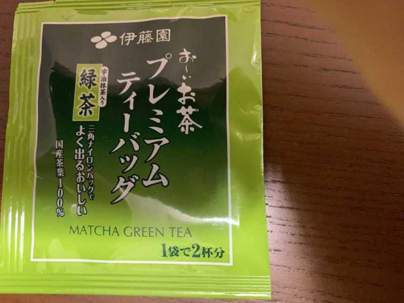 伊藤園 プレミアムティーバック 緑茶