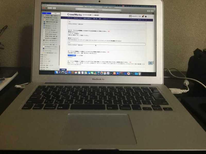自宅のパソコン作業環境で一番のお気に入りは「ノートパソコン:Apple MacBook Air(15インチ)」