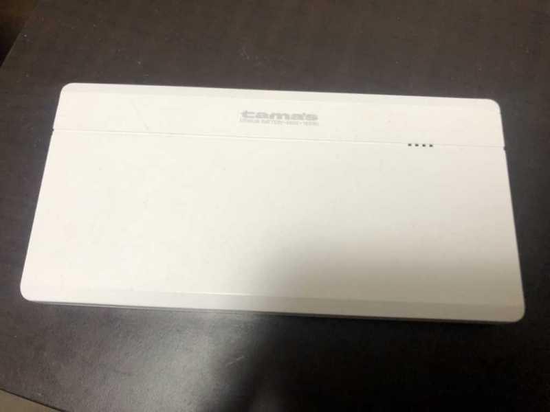 多摩LITHIUM BATTERY-5000/18.5Whモバイルバッテリー本体