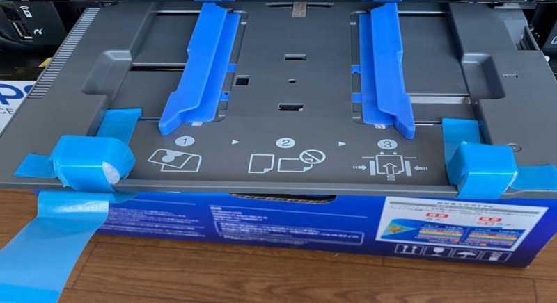 エプソン カラリオ EP-882ABプリンターの給紙トレー