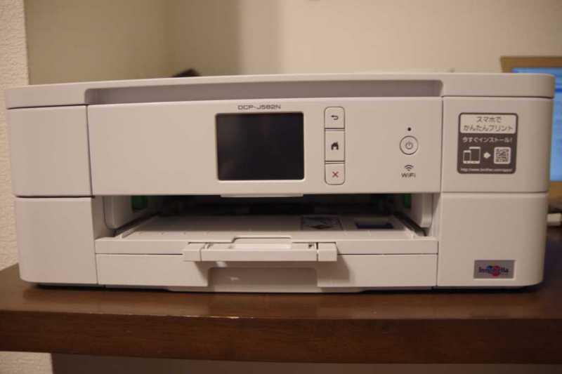 ブラザー プリビオ DCP-J582Nプリンターの操作パネル