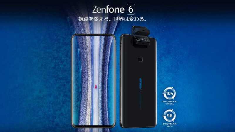 ASUS「ZenFone 6 (ZS630KL)」|8万円代のフラッグシップモデルのハイパフォーマンス