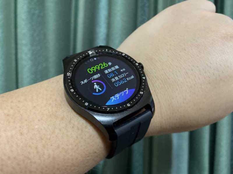 Bearoam F10Cスマートウォッチの健康管理アプリ表示