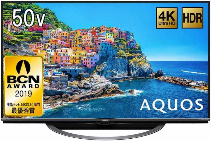 シャープ AQUOS 4T-C50AJ1(50インチ)液晶テレビのスペック