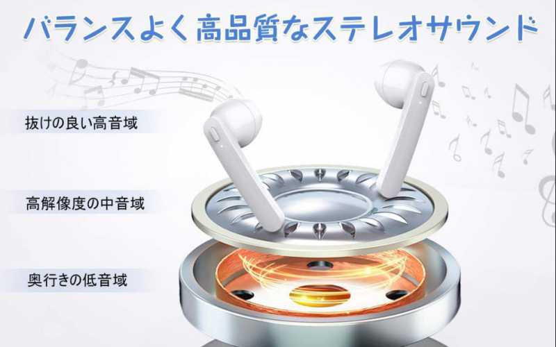 ワイヤレスイヤホンを音質で選ぶ