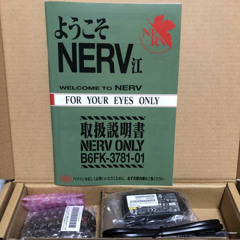 富士通 KuaL LIFEBOOK FMVU90NERV(UH90/D2)ノートパソコンのNERV仕様の説明書