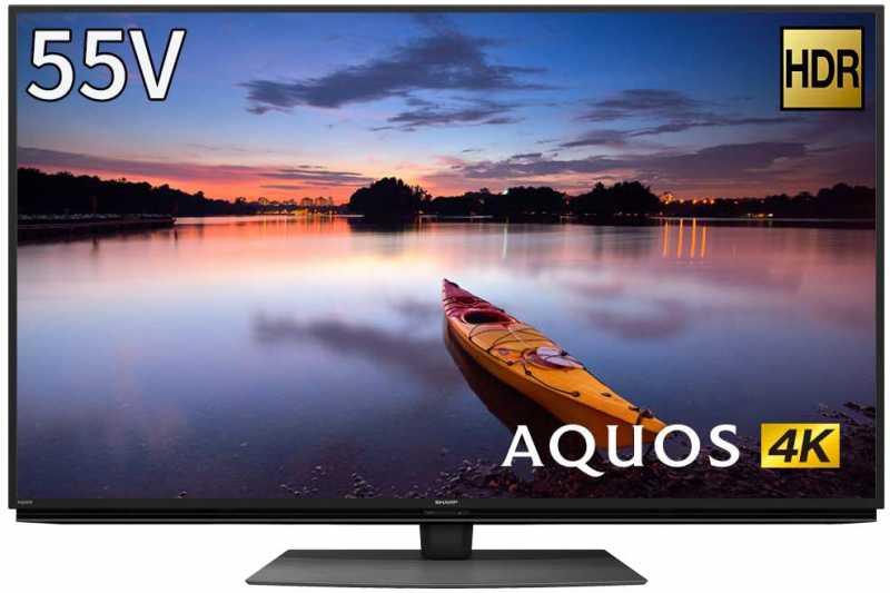 SHARP:AQUOS 4T-C55CN1 55V型|18万円台の4Kチューナー内蔵の液晶テレビ