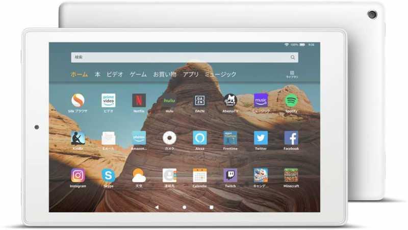 Amazon:Fire HD 10(第9世代) 2万円台の電子書籍リーダに最適の10インチ