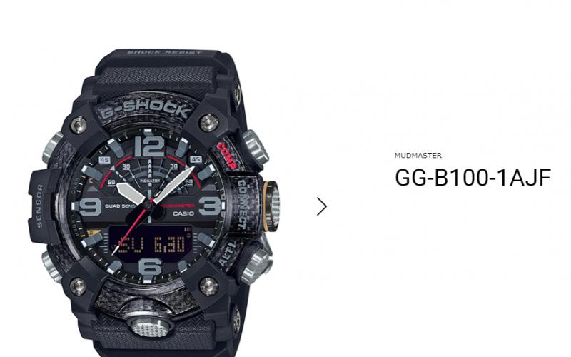 CASIO:G-SHOCK(GG-B100-1AJF)|4万円台の耐久性も抜群でアウトドアにおすすめ