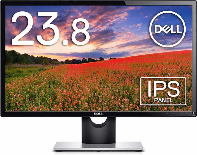 DELL SE2416H(23.8インチ)PCモニターのスペック