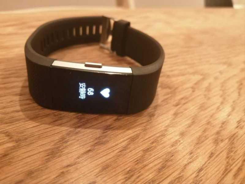 Fitbit Charge2スマートウォッチのディスプレイ画面