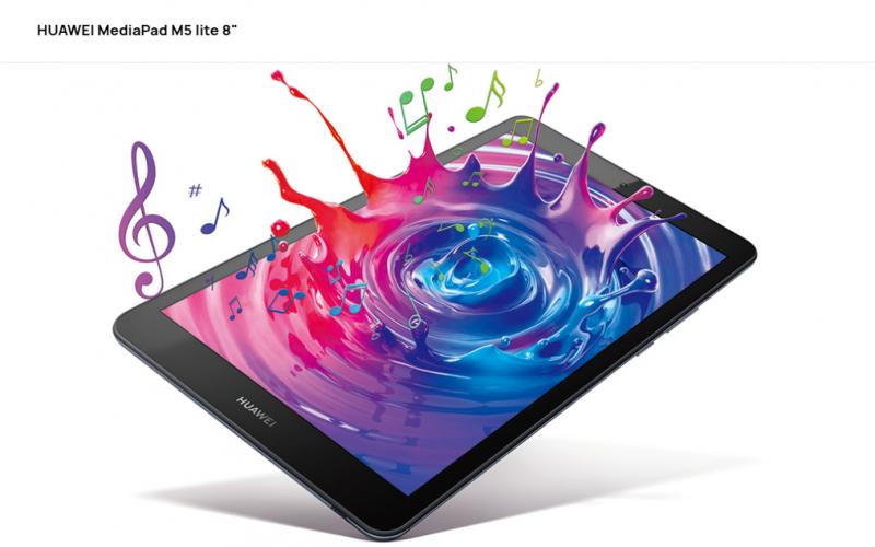 HUAWEI:MediaPad M5 lite 8 2万円台の高スペックな8インチ