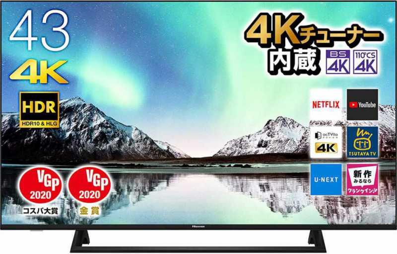 Hisense:43E6800 43V型|5万円台の4Kチューナー内蔵の液晶テレビ
