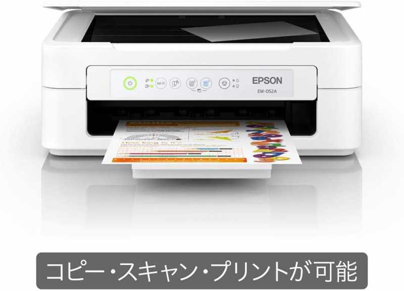 EPSON カラリオ EW-052Aプリンターのスペック