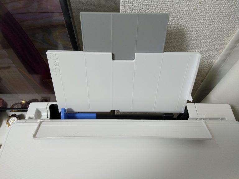 EPSON カラリオ EW-052Aプリンターの背面給紙