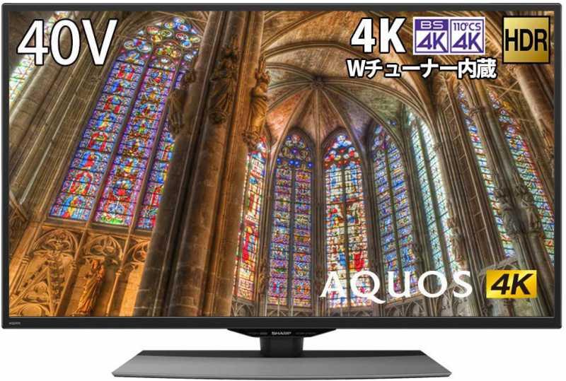 SHAPR:AQUOS 4T-C40BJ1 40V型|6万円台の4Kダブルチューナー&新スマート高画質エンジン搭載の液晶テレビ