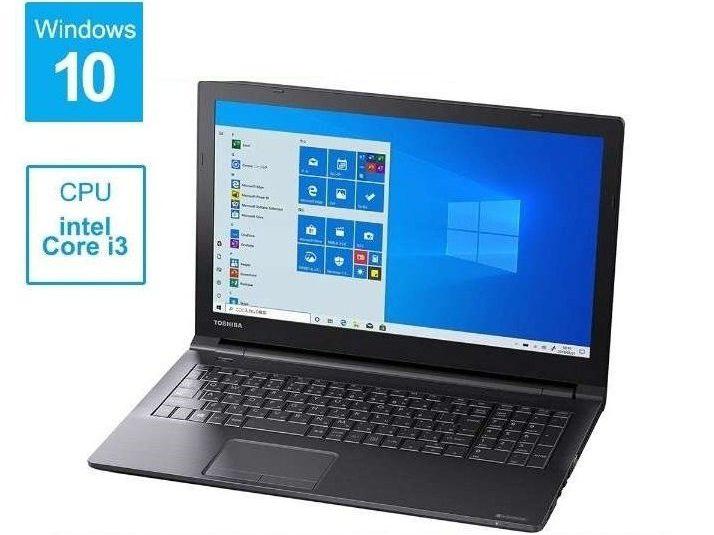 TOSHIBA dynabook B3 15.6インチ(P1B3LBAB)ノートパソコンのスペック