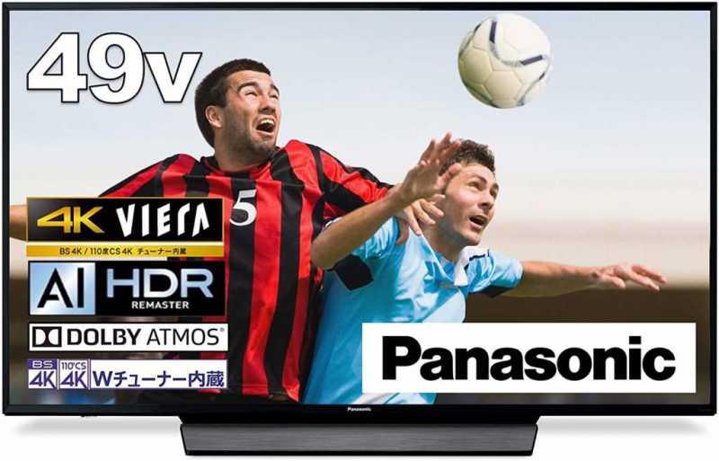 Panasonic:VIERA TH-49GX855 49V型|14万円台の4Kチューナー搭載の液晶テレビ