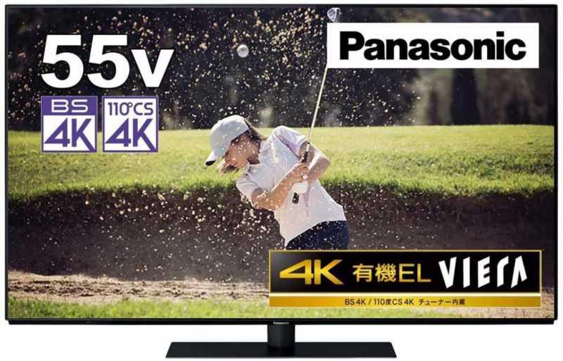 Panasonic:VIERA TH-55GZ1000 55V型|20万円台の4Kチューナーを内蔵の有機ELテレビ