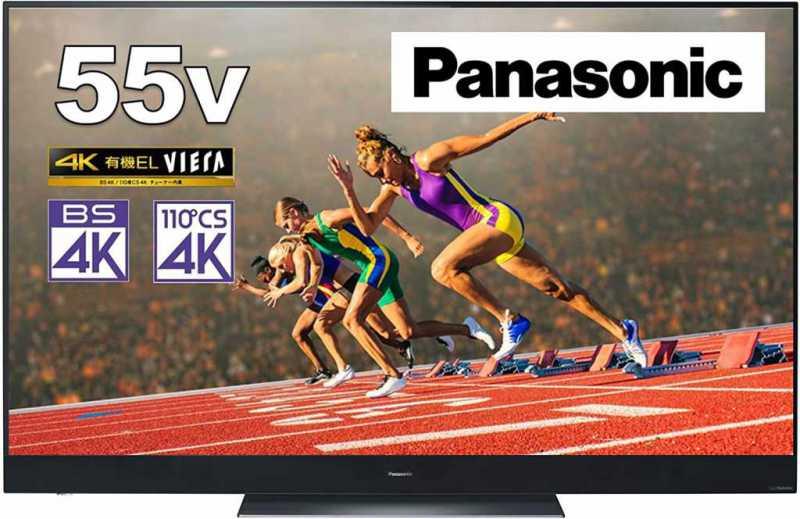 Panasonic:VIERA TH-55GZ2000 55V型|30万円台の4Kダブルチューナー内蔵の有機ELテレビ