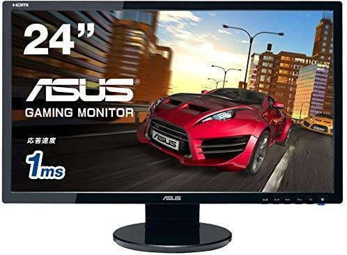 ASUS VE248HR(24インチ)PCモニターのスペック