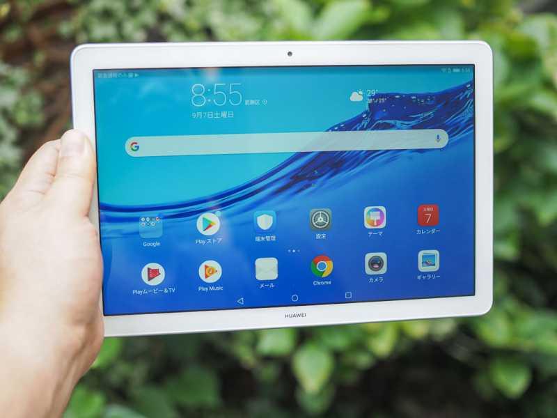 HUAWEI MediaPad T5タブレット本体のディスプレイ画面