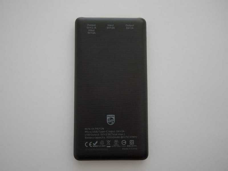 PHILIPS 10000mAh DLP6712N/11モバイルバッテリー本体