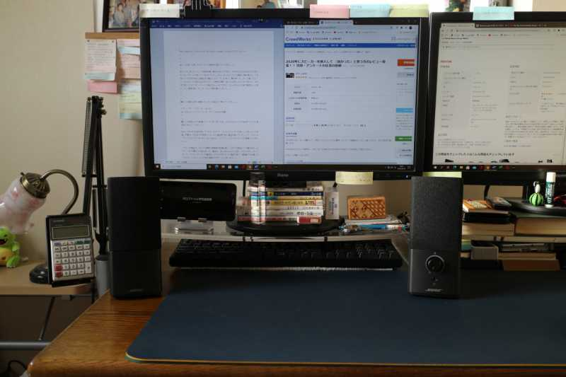 Bose Companion 2 Series III multimedia speaker systemスピーカーのパソコンに設置している状態