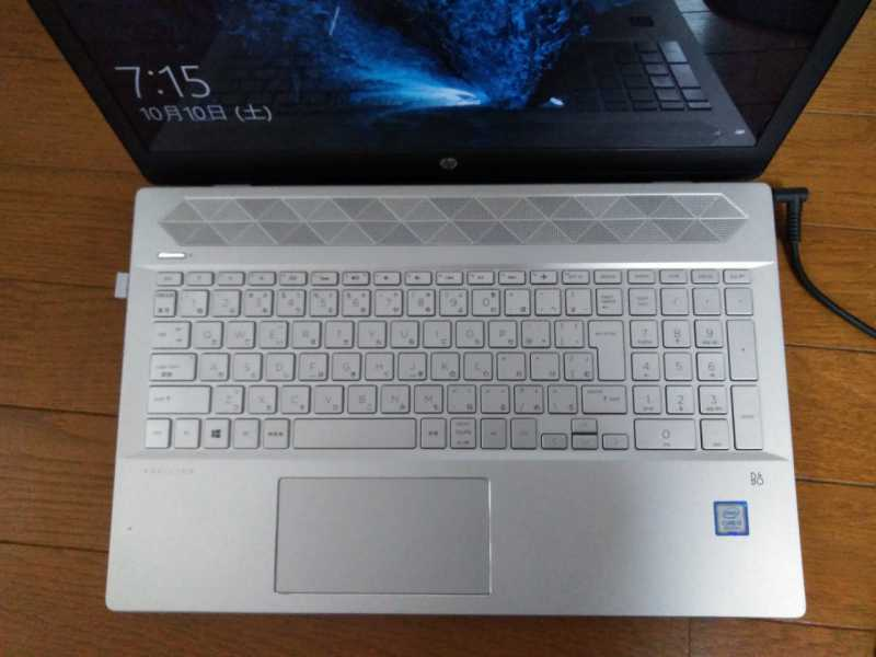 HP Pavilion 15-cu1000ノートパソコンのキー配列