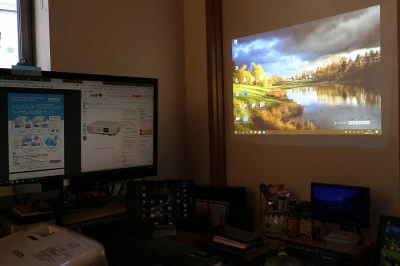 エプソン EB-W05ビジネスプロジェクターの投影風景