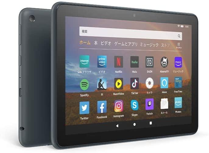 Amazon Fire HD 8 Plus(第10世代)タブレットのスペック