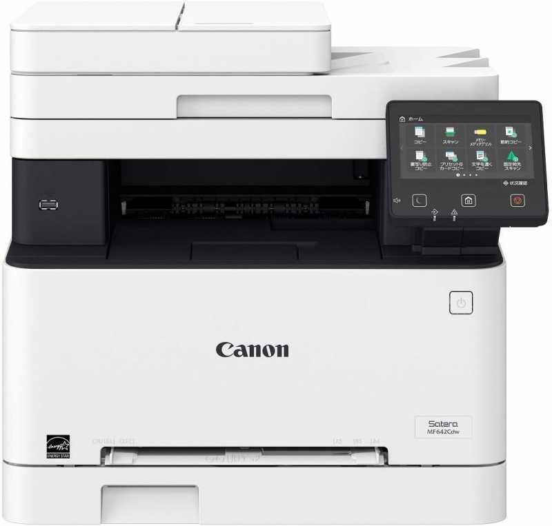 CANON Satera MF642CDWプリンターのスペック